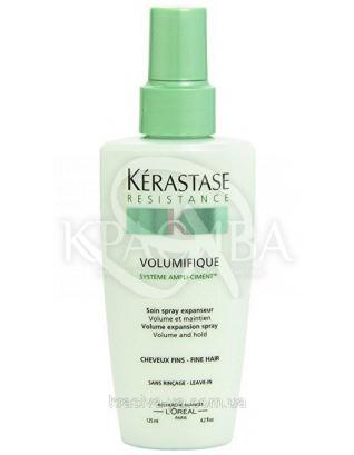Волюмифик,спрей-уход для увеличения объема тонким волосам, 125 мл