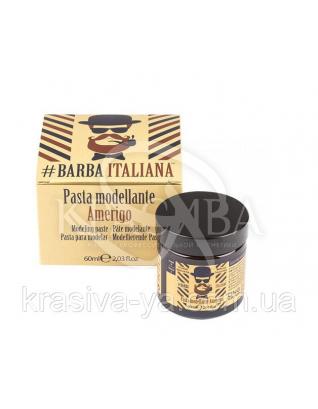 Моделирующая паста : Barba Italiana