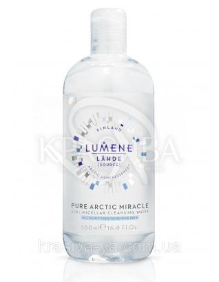 Lahde Pure Arctic Miracle - Вода мицеллярная для нормальной и чувствительной кожи 3в1, 500 мл : Мицеллярная вода