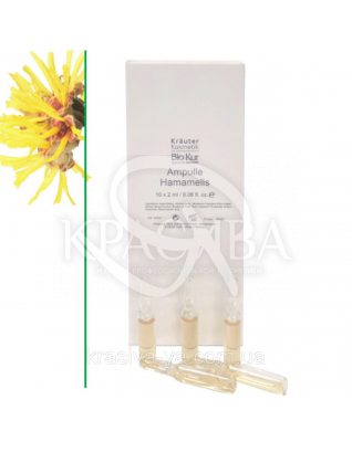 Witch Harel Ampoule Ампулы с Гамамелисом, 10*2 мл