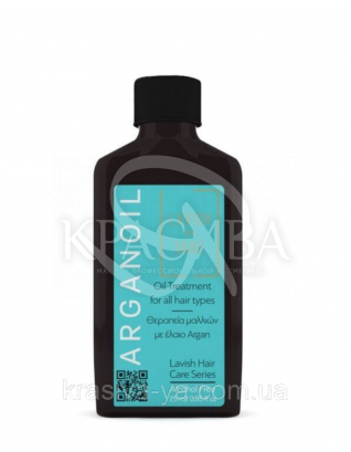 Arganoil Oil Treatment Арганова масло для догляду за волоссям, 25 мл : Lavish Care