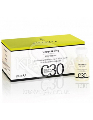 Концентрат Оксигенация C 30 Oxygenating Body Serum, 18 мл : Сыворотки, флюиды