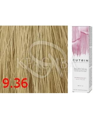 Cutrin Aurora Permanent Color - Аммиачная краска для волос 9.36 Очень светлый золотой песок, 60 мл :