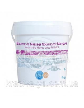 Nourishing Mango Massage Balm and Wrap Живильний віск-бальзам для обгортання і масажу Манго, 1000 г : Thalaspa