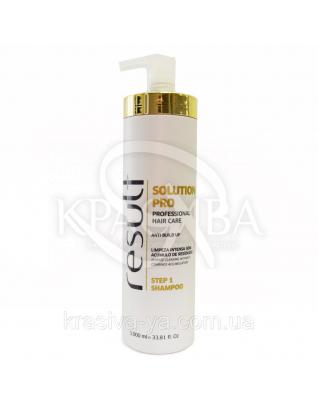 Solution PRO Shampoo Подготавливающий шампунь (Шаг 1), 1000 мл