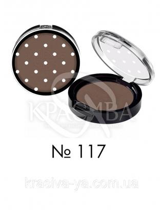 VS Petits Jeux - Тени для век одинарные стойкие (117-коричневый), 3,5 : Макияж для глаз