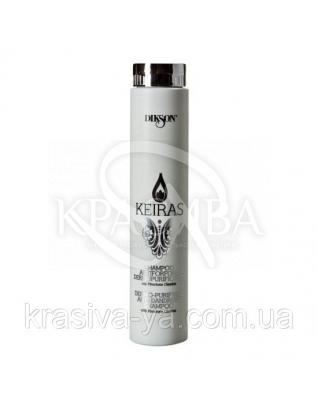 Шампунь от перхоти с оламином Shampoo Antiforfora Dermopurificante, 250 мл