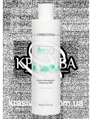 Молочко, що очищає, для жирної шкіри Fresh-Aroma Theraputic Cleansing Milk for oily skin, 300 мл :