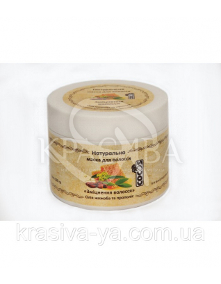 """Натуральная маска для волос """"Укрепление волос"""" (экстракт прополиса и масло жожоба), 300 мл : Лечение и восстановление волос"""