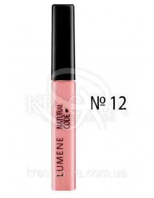 LU NC Smile Booster Lip Gloss - Блеск увлажняющий (12-розовый), 6 мл : Lumene