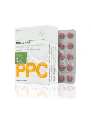Зменшення жирових відкладень REDUCER PLUS, 60 капсул