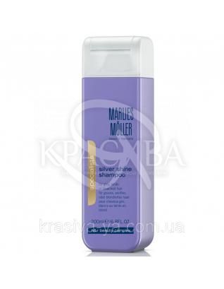 Silver Shine Shampoo Шампунь для блондинок против желтизны волос, 200 мл