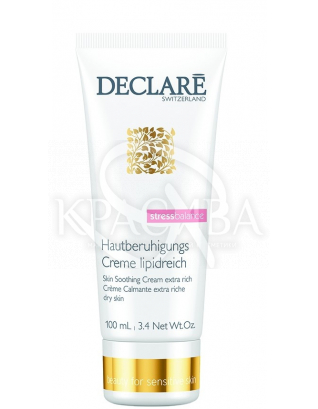Заспокійливий живильний крем Тестер - Skin Soothing Cream Extra Rich Tester, 100 мл :