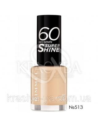 RM 60 Seconds - Лак для ногтей (513-Let's Get Nude), 8  мл : Косметика для тела и ванны