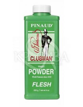 Пудра - тальк універсальний для тіла Clubman Powder Flesh, 255 г : Clubman