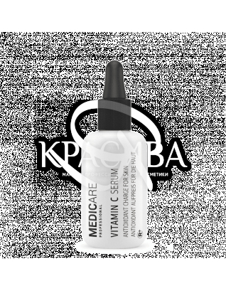 "Vitamin C Serum Antioxidant Charge For Skin Сыворотка ""Антиоксидантный заряд для кожи"", 30 мл"