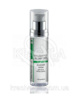 Крем дневной для всех типов кожи (фл. Airless), 50 мл : Green Pharm Cometic