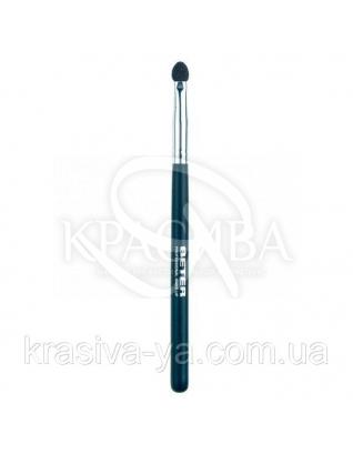 Beter Professional Аппликатор для теней с сменными насадками, латекс (2 шт), 16 см : Кисти для макияжа