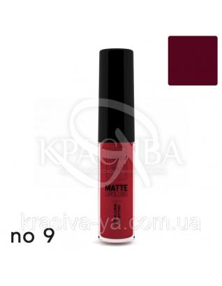 Matte Liquid Lipcolor - Xtra Long Lasting Матова рідка помада 9, 6 мл : Lavish Care