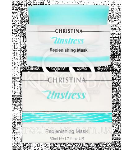 АнСтресс Відновлююча маска Unstress Replenishing Mask, 50 мл - 1