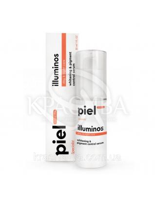 Illuminos Serum Intensive Whitening - Интенсивная отбеливающая сыворотка, 30 мл