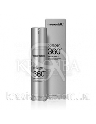Интенсивный регенерирующий крем Collagen 360°, 50 мл :