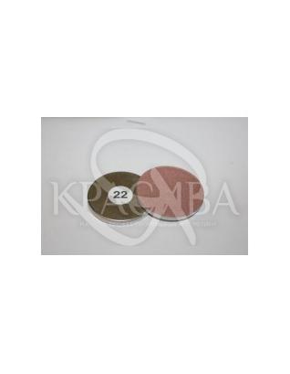Тіні компактні набірні, №22 Попелясто-рожевий перламутр : Cinecitta