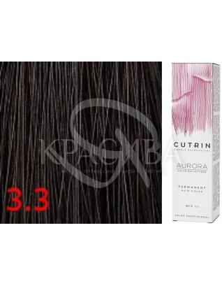 Cutrin Aurora Permanent Color - Аммиачная краска для волос 3.3 Темно-золотой коричневый, 60 мл