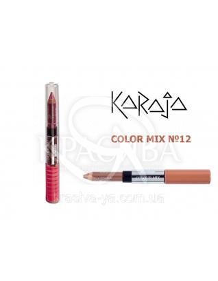 Karaja Блиск - олівець для губ Colour Mix 12, 1.65 м