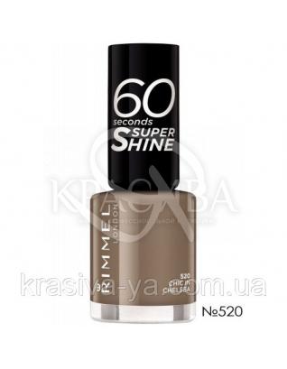 RM 60 Seconds - Лак для нігтів (520-In Chic Chelsca), 8 мл : Rimmel