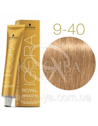 Igora Royal Absolutes - Крем краска для волос 9-40 Экстра светлый блондин бежевый натуральный, 60 мл : Аммиачная краска