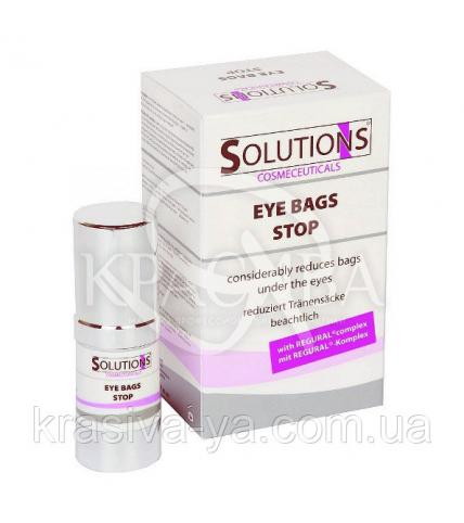 """Эмульсия от отеков под глазами """"Стоп мешки"""" - Eye Bags Stop, 15 мл - 1"""