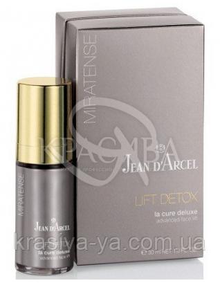 La Creme Deluxe / Advanced Face Lift - Подтягивающая сыворотка Detox, 20 мл :