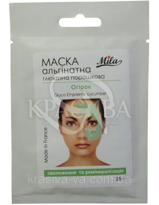"""Альгінатна маска """"Огірок"""", 250 г : TM Mila"""