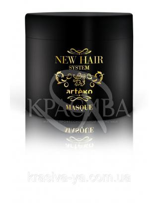 Маска для волосся NEW Hair System, 250 мл :