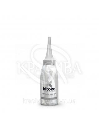 Kitoko Age Prevent Scalp Tonic Антивіковий тонік для передчасного старіння шкіри голови-75 мл : Affinage