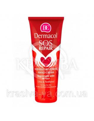 DC SOS Repair Hand Cream Крем для рук регенерирующий, 75 мл : Средства для ухода за руками