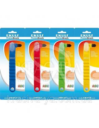 Щетка для очищения зубных протезов Ekulf ProtesBruch, 2 шт : Ekulf