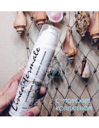 """Тонізуючий крем з морським колагеном """"Linea Termale"""", 50 мл : Lacrima"""