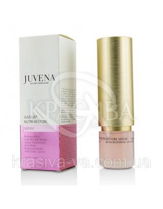 Juvelia Nutri-Restore Serum - Питательая омолаживающая сыворотка-концентрат для лица, 30 мл