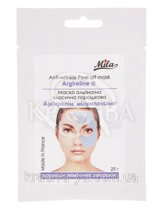 "Альгінатна маска ""Аргирелин, миорелаксинг"", 250 г : TM Mila"