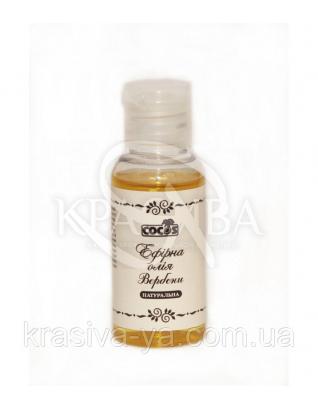 Эфирное масло Вербены, 2шт х 10 мл : Эфирные масла