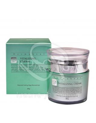 Dermaheal Vitalizing Cream Ревитализирующий крем для лица с регенерирующим действием, 40 мл
