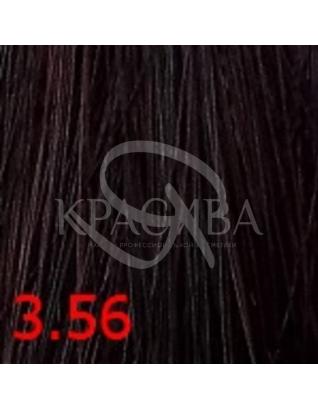 Cutrin Aurora Demi Color - Безаммиачная краска для волос 3.56 Полярная ночь, 60 мл : Безаммиачная краска