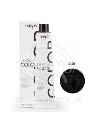 Dikson Color Краситель для волос холодный натуральный Пепел 4.01 4NF, 120 мл