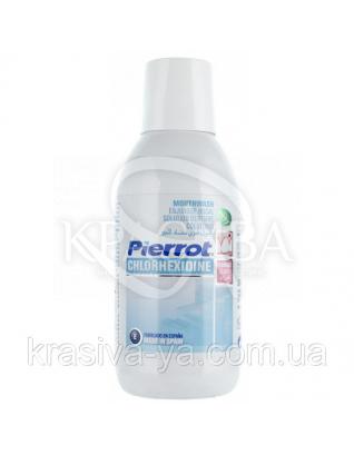 Пирот Ополаскиватель для ротовой полости с хлоргексидином CHLORHEXIDINE, 250 мл : Зубная нить
