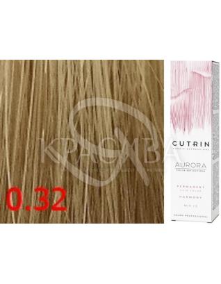 Cutrin Aurora Permanent Color - Аммиачная краска для волос 0.32 Антикварное золото, 60 мл