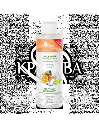 Очищающий гель с апельсиновым маслом - Face Wash With Orange Essential Oil, 200 мл : Гель для душа