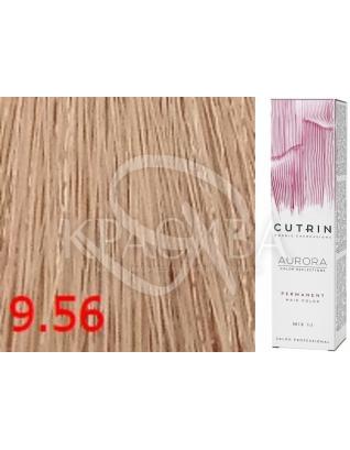 Cutrin Aurora Permanent Color - Аммиачная краска для волос 9.56 Сладкая ночь, 60 мл
