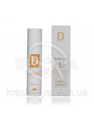 Crema Viso - Питательный крем для лица Nutricare, 50 мл